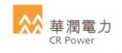 CR-Power华润电力