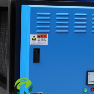 深圳南山低空油烟净化器 静电式油烟过滤器