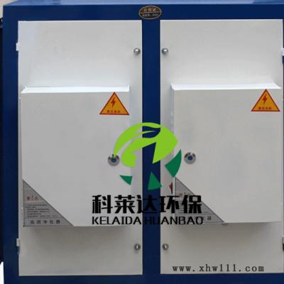 高空油烟净化器20000风量过滤器 厨房净化设备