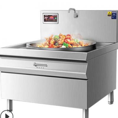乐创商用电磁炉 单头电磁大锅灶15/20KW电磁大炒炉食堂厨房电炒锅