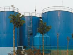 宋公河河道安装水质自动在线监测装置项目比选公告