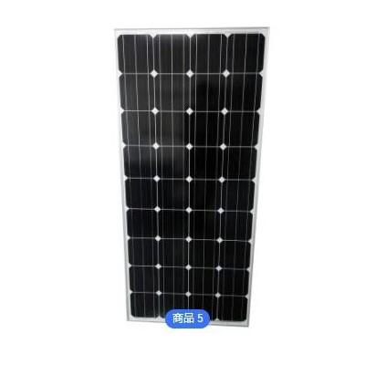 单晶太阳能180W12(V)层压太阳能电池板/组件厂家供应