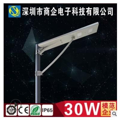 锂电一体化30w太阳能路灯6米杆新农村道路LED灯深圳大型厂家直销