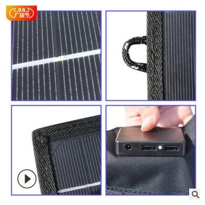 厂家直销太阳能板 单晶50W便携电池太阳能折叠包户外手机平板充电