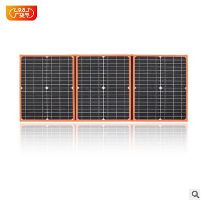 厂家直销太阳能板便携折叠包60W充电器户外旅行USB充手机电池平板