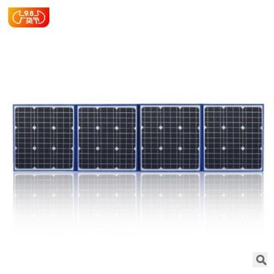 厂家直销四折铝板折叠包18V160W太阳能板户外旅行便充电备用电源