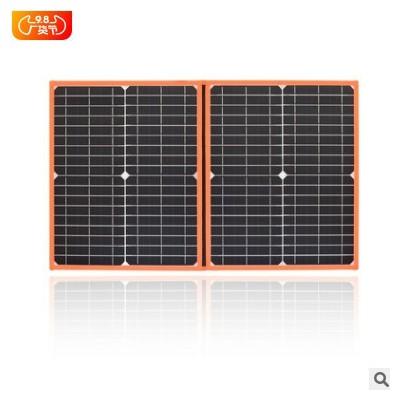 厂家直销40w18v太阳能板折叠包便携户外旅行手机高效充电备用电源