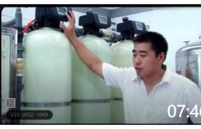 07:46 水处理设备安装调试讲解