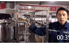 00:35 分享单级反渗透纯净水处理设备安装视频