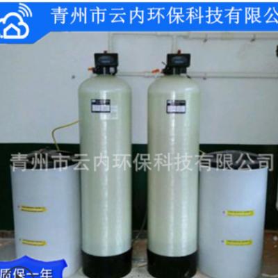 1-50吨T循环冷却软化水过滤器地下水井水泥沙水锈除垢水处理设备