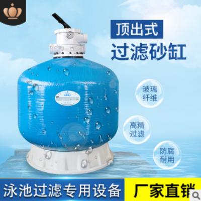 水池净水循环系统过滤 游泳池沙缸过滤器水泵石英砂缸B款工厂直销
